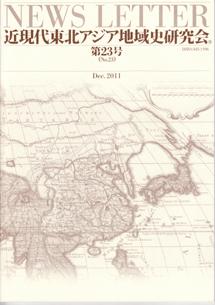 """戦前期のガイドブックは現在、どれだけ""""使える"""" か_b0235153_14184710.jpg"""
