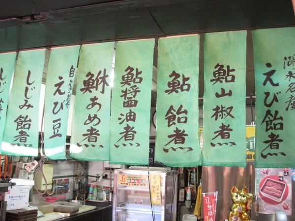 食べ歩き_c0202060_23145361.jpg