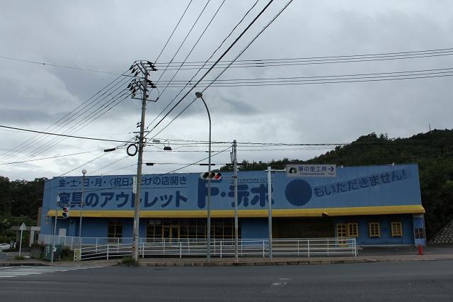 Fデポ熊野店跡_b0095061_1932748.jpg