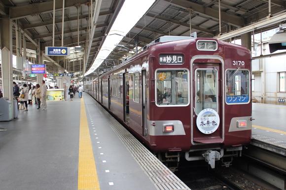 能勢電車!!_d0202264_1784659.jpg