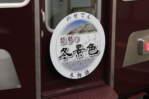 能勢電車!!_d0202264_179198.jpg