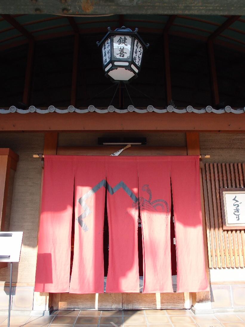 京都 1日目_f0158364_15511229.jpg