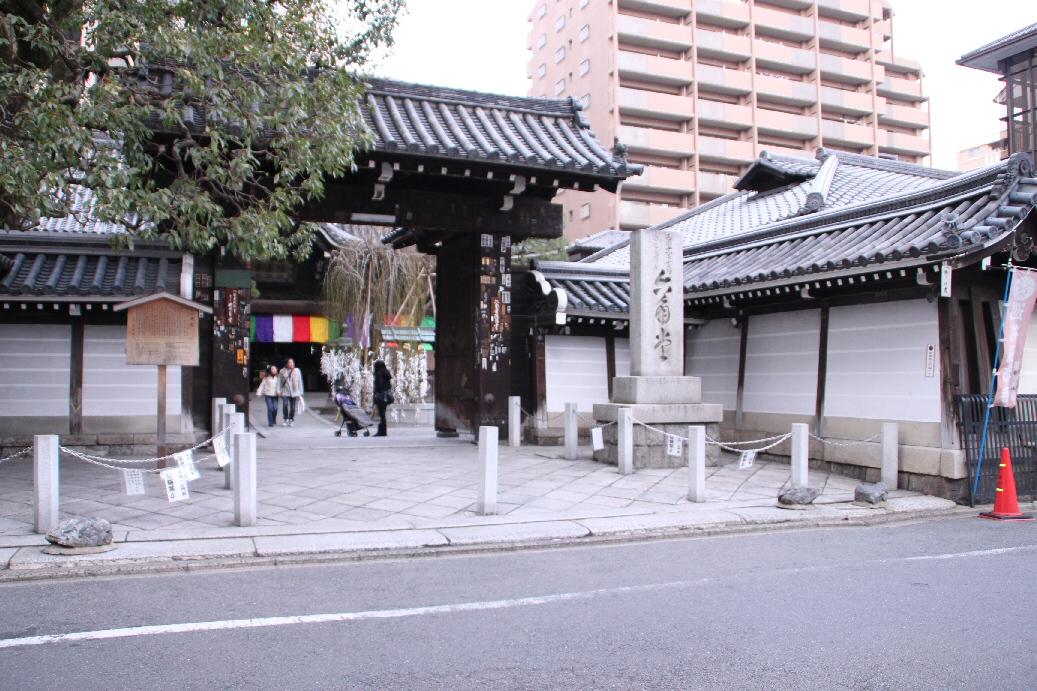 京都 1日目_f0158364_1552357.jpg