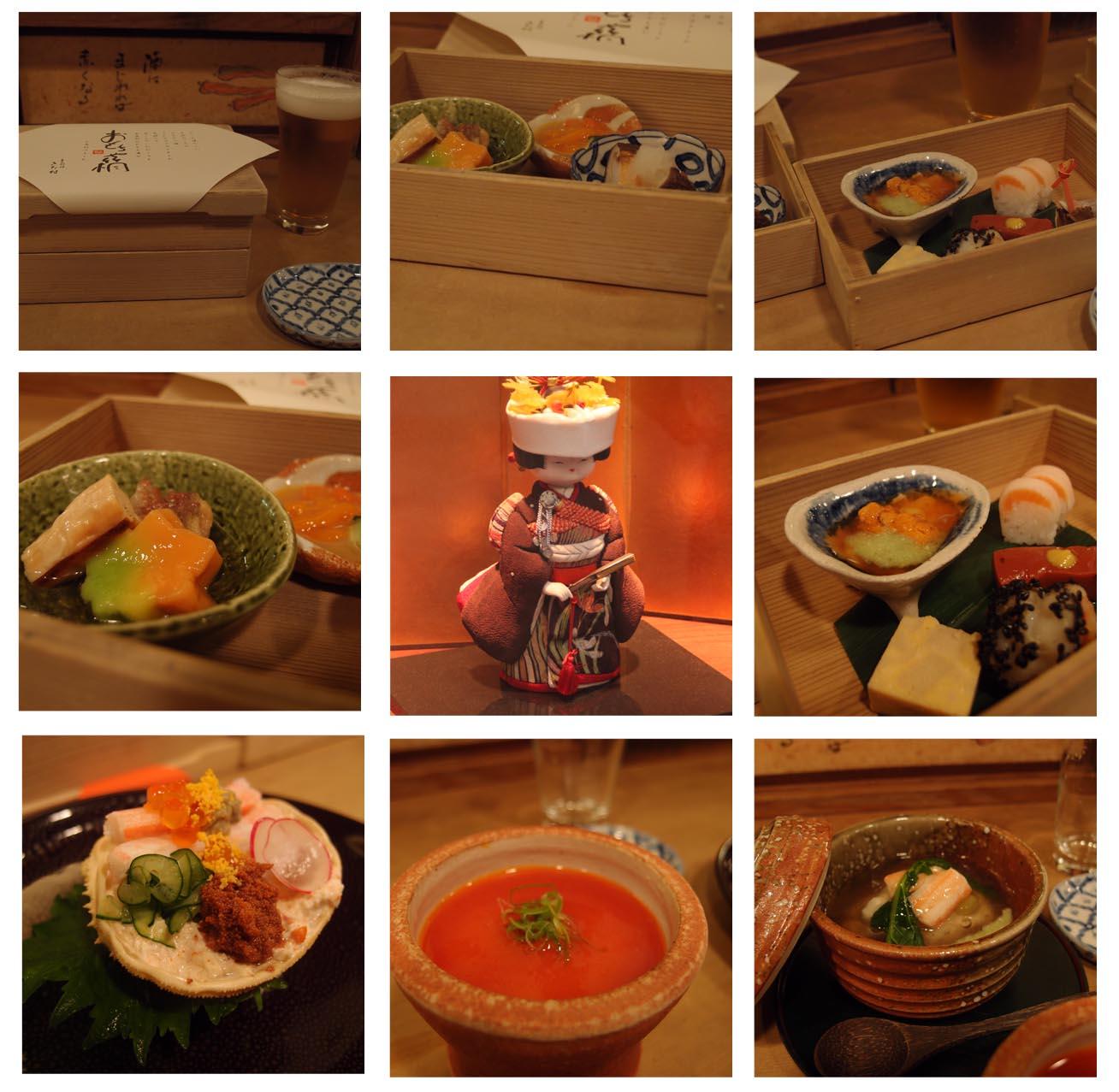 京都 1日目_f0158364_1555312.jpg