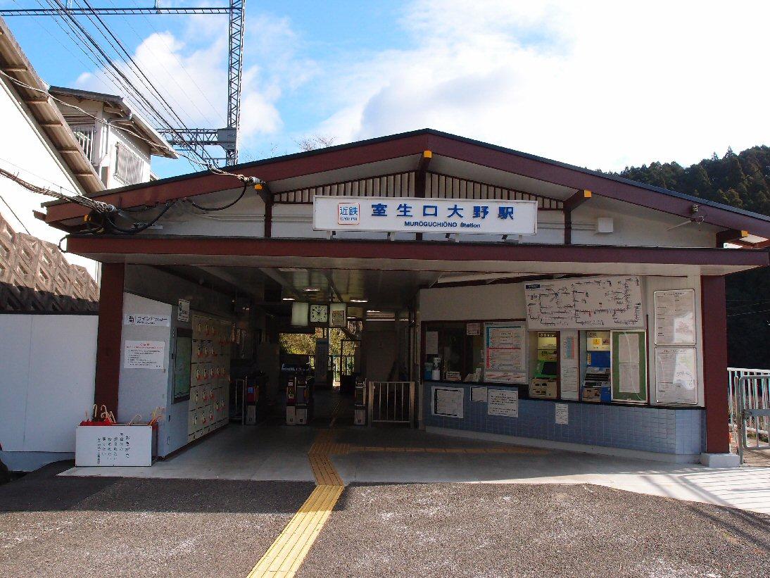 京都 2日目_f0158364_16304834.jpg