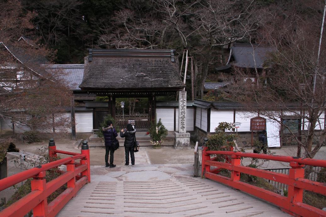 京都 2日目_f0158364_16312577.jpg
