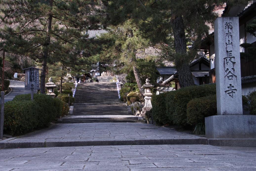 京都 2日目_f0158364_1648384.jpg