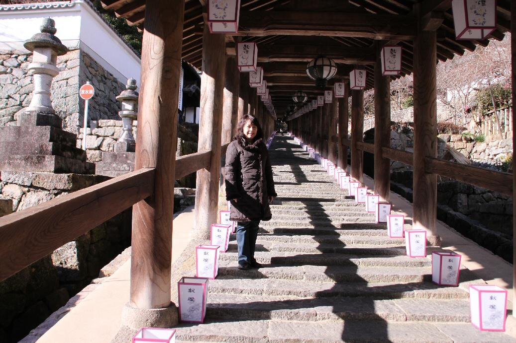 京都 2日目_f0158364_16514658.jpg