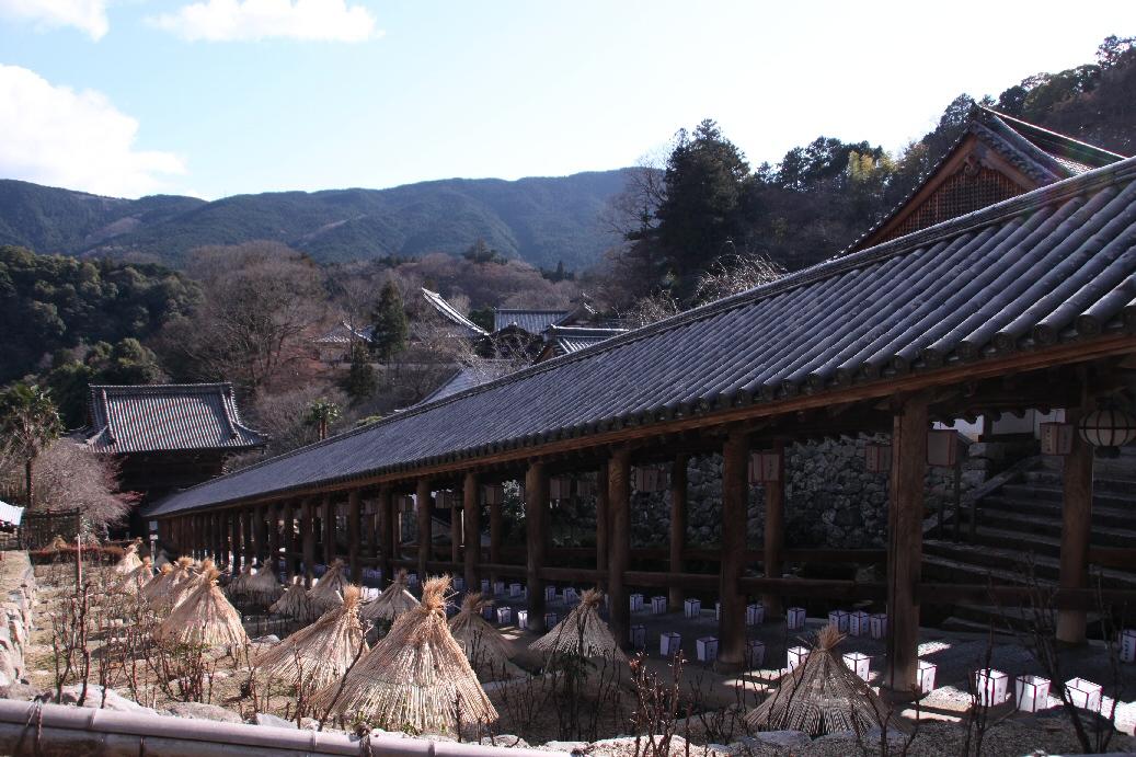 京都 2日目_f0158364_1652132.jpg