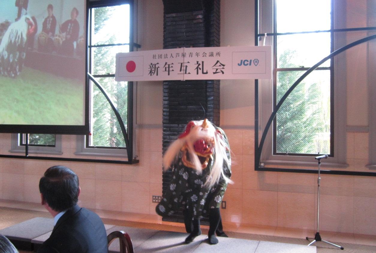 新年互礼会_f0205367_16501292.jpg