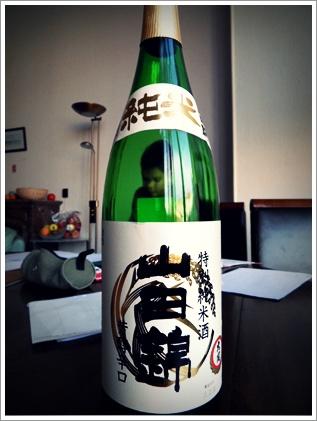 saké japonais サケジャポネ/ 日本酒_f0136579_21144246.jpg