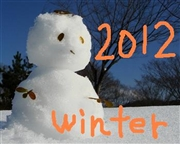 2012年もよろしくお願いします。_e0165885_16561198.jpg