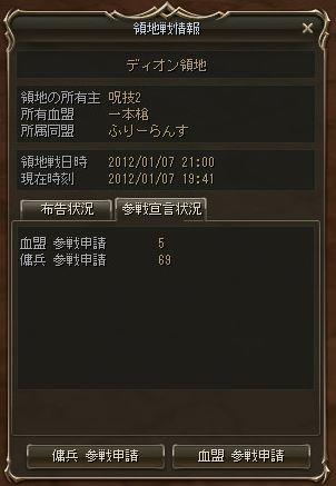 d0086086_20334025.jpg
