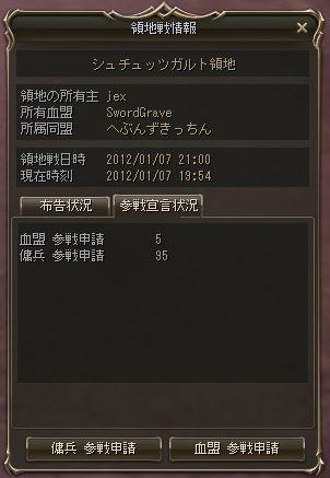 d0086086_2034176.jpg