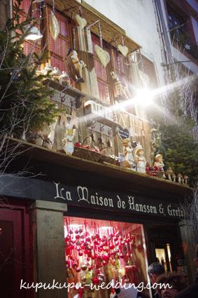 ドイツ&フランスクリスマスの旅3_d0184294_1124246.jpg