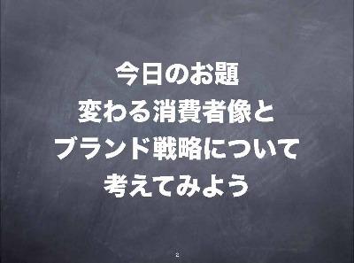 e0103695_15461432.jpg