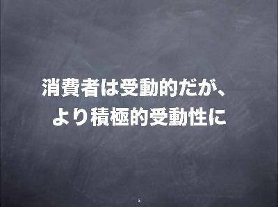e0103695_1547377.jpg