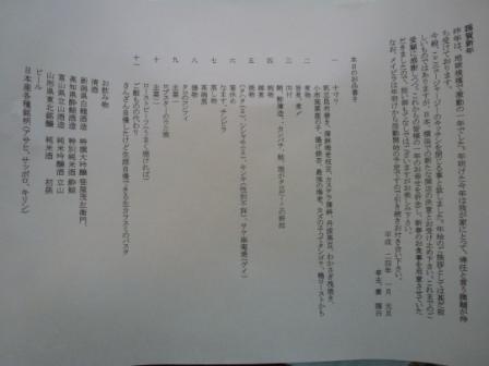 b0101096_12125240.jpg