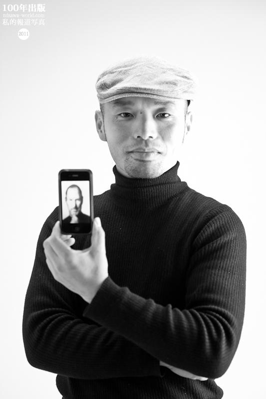 11/28 お楽しみ撮影会_a0120304_1715444.jpg