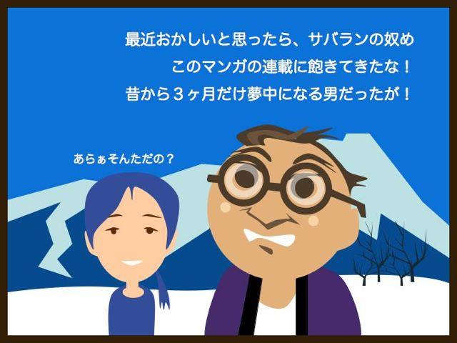 b0232704_155477.jpg