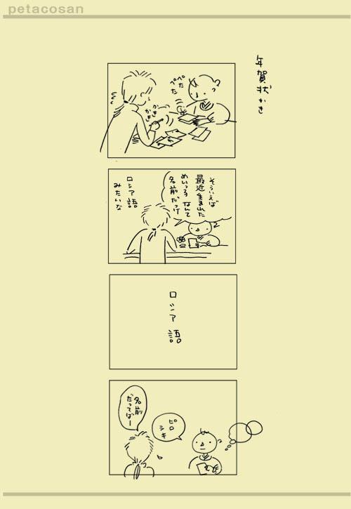 b0247911_13425961.jpg