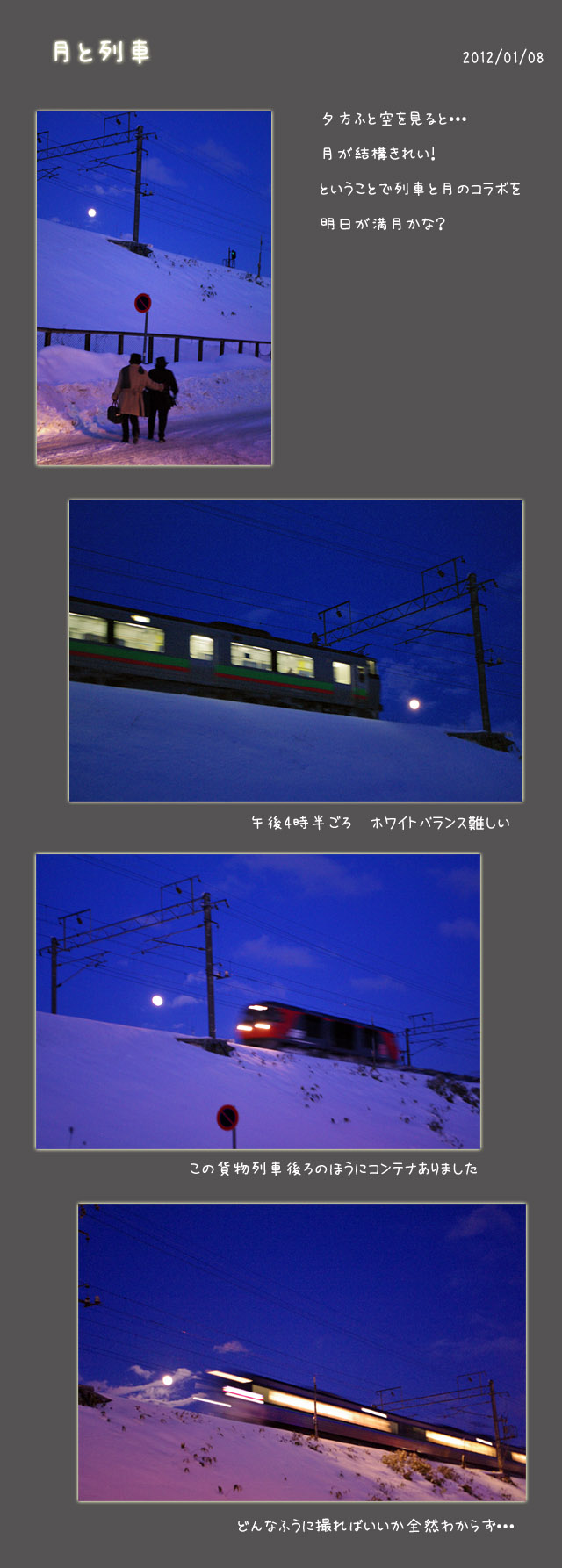 b0019313_18304343.jpg