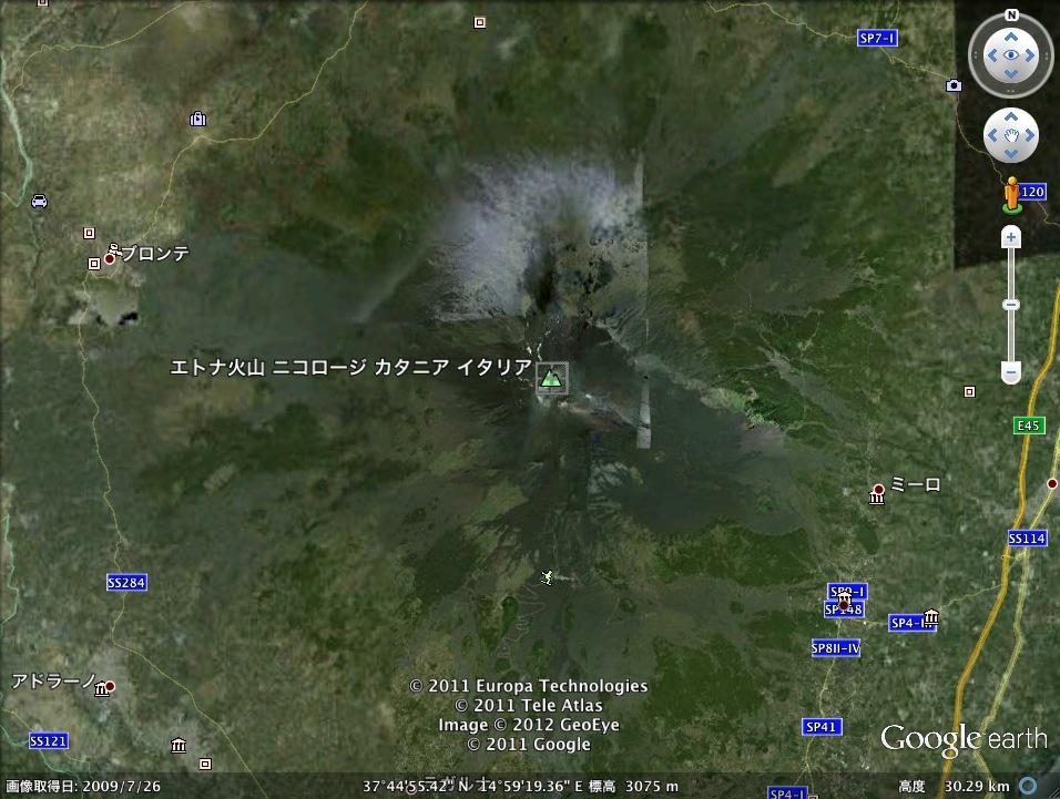 A Happy New Fire!:エトナ火山が噴火!_e0171614_11521451.jpg