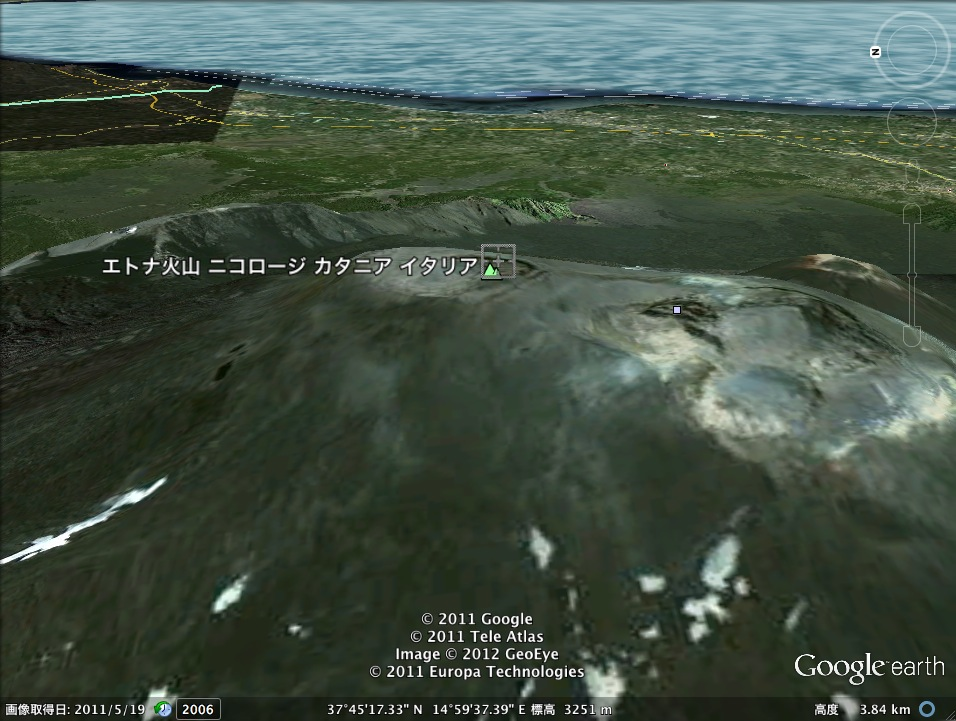 A Happy New Fire!:エトナ火山が噴火!_e0171614_11522552.jpg