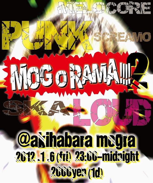 MOG O RAMA!!!!に出たよ!(セットリストあり)_b0029315_16182014.jpg