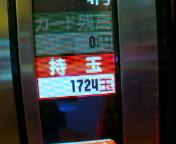 b0020017_203679.jpg