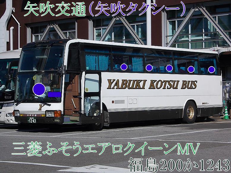 矢吹交通(矢吹タクシー) 福島200か1243_e0004218_2026255.jpg