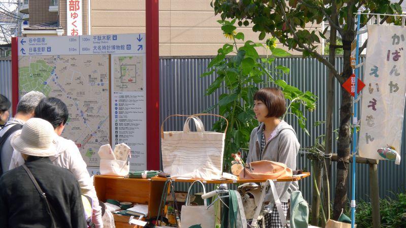 NHK 番組 「COOL JAPAN」で紹介していただきます。_c0160822_11565083.jpg
