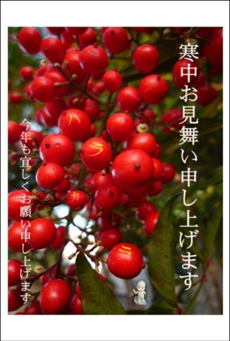 e0080524_1654015.jpg