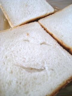 お正月のニッコリ食パン_c0134734_181577.jpg