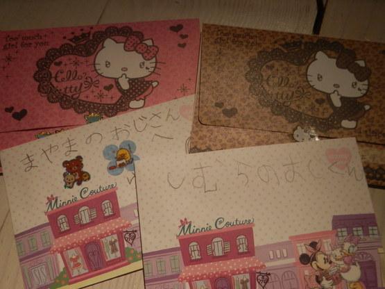 BEAT TAKESHI KITANO_d0165136_1817102.jpg