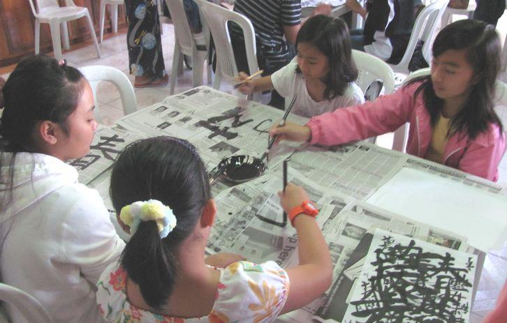書初め大会 New Year Calligraphy writing 2012_a0109542_11392229.jpg