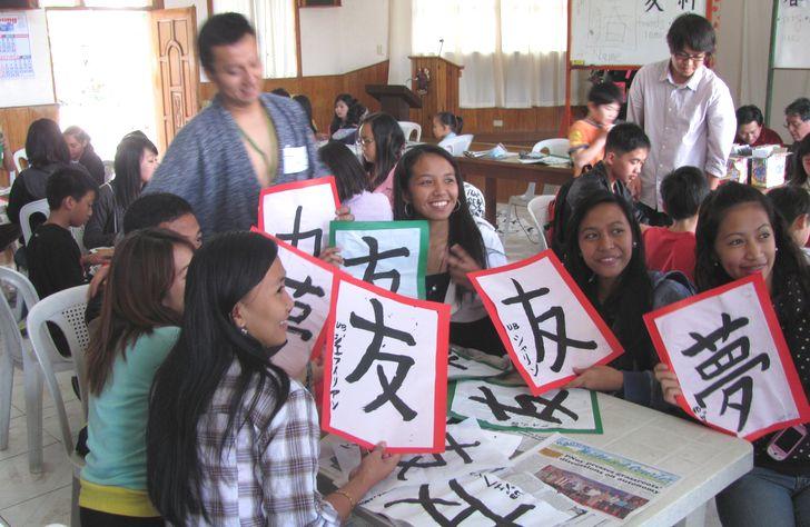 書初め大会 New Year Calligraphy writing 2012_a0109542_11472870.jpg