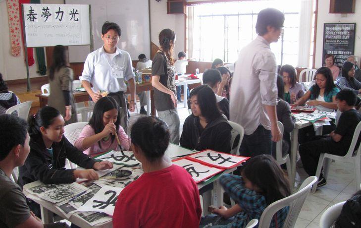 書初め大会 New Year Calligraphy writing 2012_a0109542_11553618.jpg