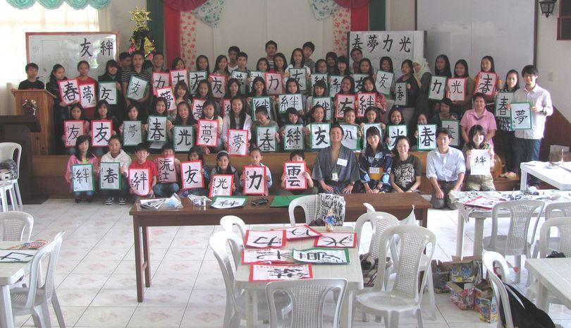書初め大会 New Year Calligraphy writing 2012_a0109542_1204946.jpg