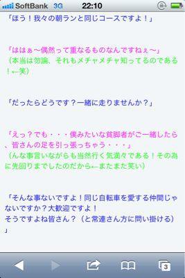 b0136045_22534712.jpg