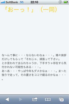 b0136045_22535288.jpg