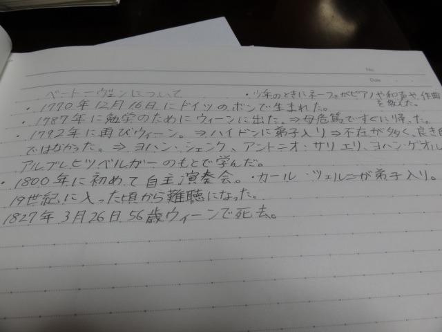中学生の宿題_d0165645_17461964.jpg