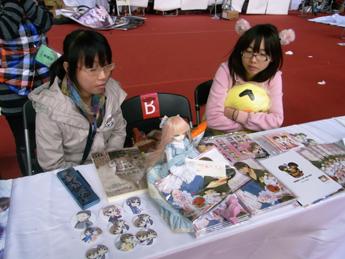 北京のコミケにようこそ(国際マンガサミット北京大会2011報告 その2 )_b0235153_2212097.jpg