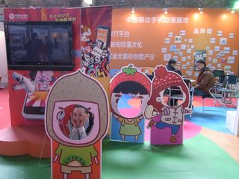 北京のコミケにようこそ(国際マンガサミット北京大会2011報告 その2 )_b0235153_2214422.jpg