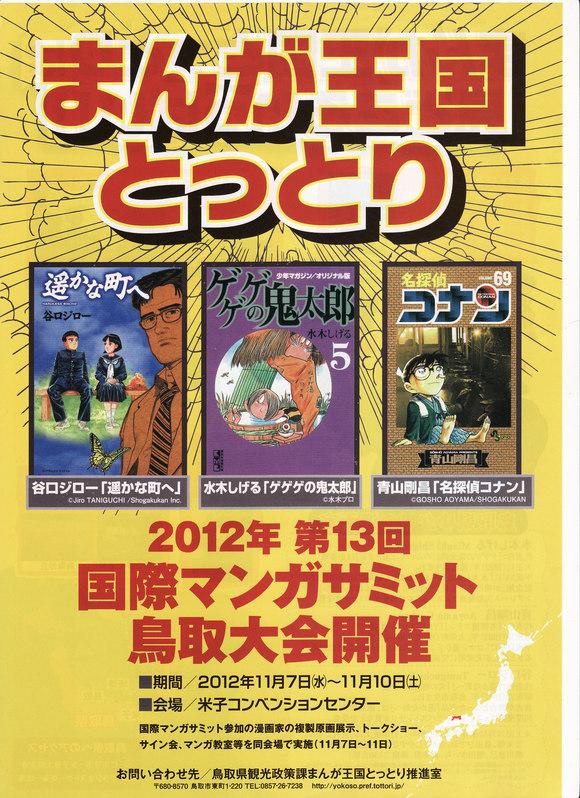 http://pds.exblog.jp/pds/1/201201/08/53/b0235153_23151390.jpg