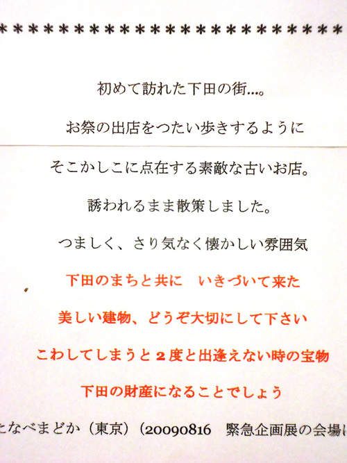 f0009157_050355.jpg
