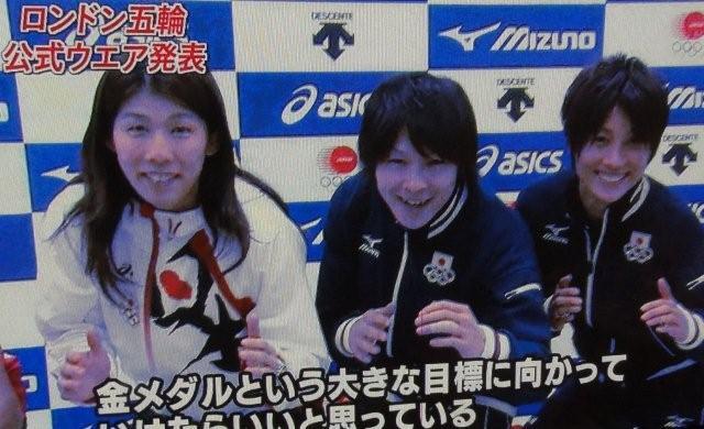 Fukushima in trouble again_c0157558_20948100.jpg