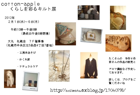 c0198862_2012413.jpg