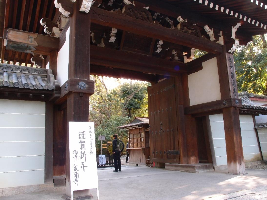京都 4日目 2012年元旦_f0158364_1519251.jpg