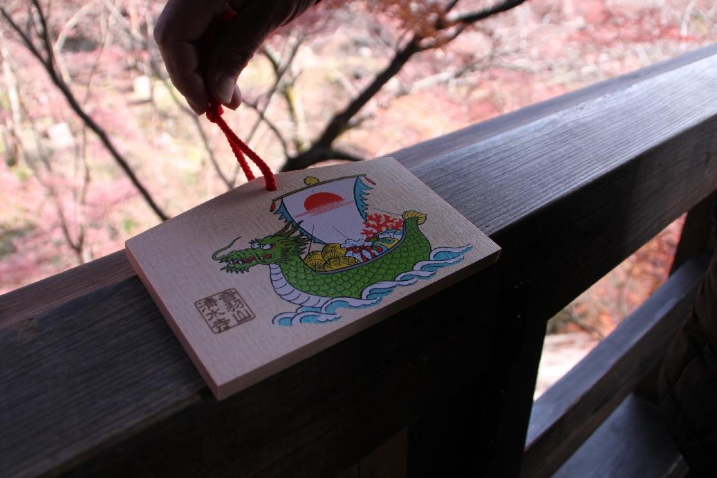 京都 4日目 2012年元旦_f0158364_15224538.jpg
